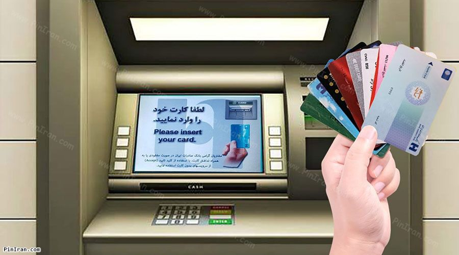 Are there ATMs in Iran?