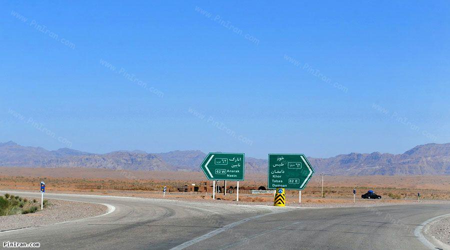 How we can travel between cities in Iran?